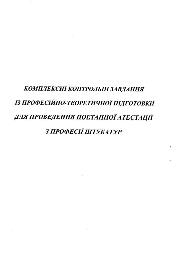ккр11
